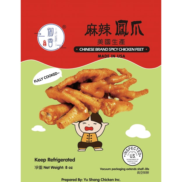 Product Detail - QILI Spicy Chicken Feet 255g - image 0