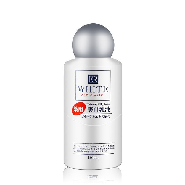 Product Detail - DAISO ER Medicated Whitening Milky Lotion 120ml - image 0