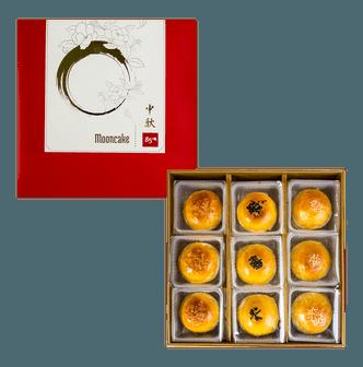 台湾85°C 三种口味台式中秋月饼 9枚入 东坡酥x3+芋头麻糬酥x3+蛋黄酥x3