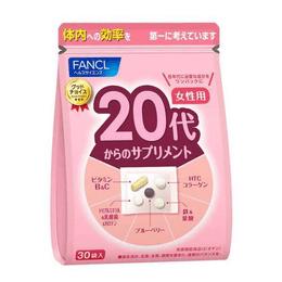 日本直邮】FANCL 女性20岁八合一综合维生素 30日份