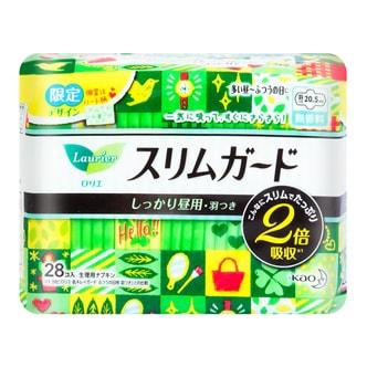 日本KAO花王 LAURIER 吸引力超薄日用卫生巾 无荧光剂 20.5cm 28片入