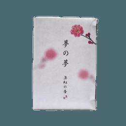 日本香堂||梦中梦 线香12支||薄红
