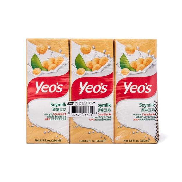 商品详情 - 新加坡YEO\'S杨协成 无添加原味豆奶 250mlx6 ct - image  0