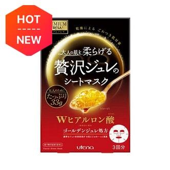 日本UTENA 佑天兰PREMIUM PURESA 双重玻尿酸深层保湿啫喱果冻面膜 3片入