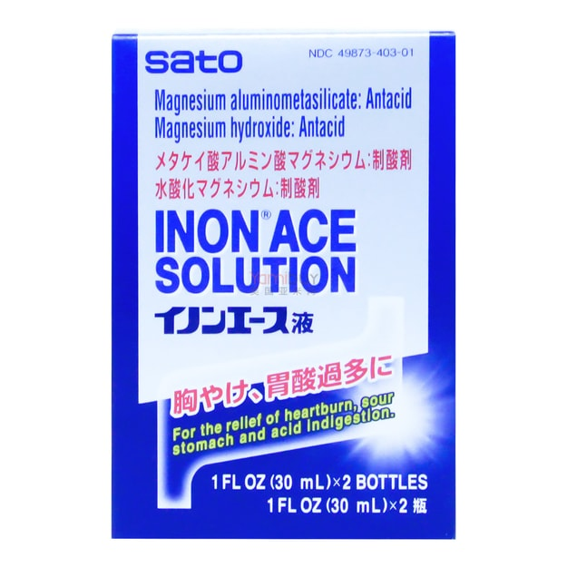 Product Detail - SATO INON ACE SOLUTION 30ml*2 - image 0