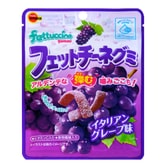 BOURBON Grape Soft Candy 50g