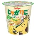 JAPAN CALBEE JAGARIKO French Fries Cheese&Basil  52g