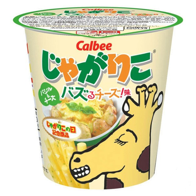 Product Detail - JAPAN CALBEE JAGARIKO French Fries Cheese&Basil  52g - image 0
