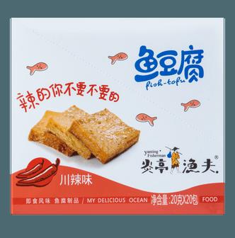 炎亭渔夫 鱼豆腐 川辣味 20包入 400g
