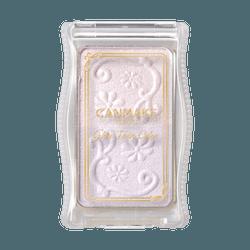 CANMAKE Glow Twin Color 04 Sakura Lavender