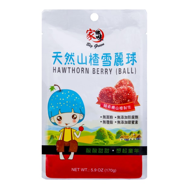 Product Detail - Big Green Hawthorn Berry Ball 170g - image 0