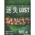 迷失(简体中文版)(DVD-ROM光盘1张)