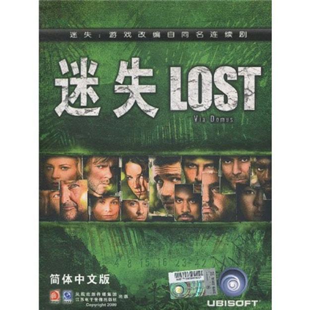 商品详情 - 迷失(简体中文版)(DVD-ROM光盘1张) - image  0