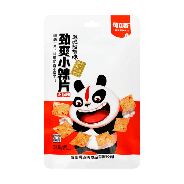 Product Detail - Hot Pot Flavor Small Spicy Slice 98g - image  0