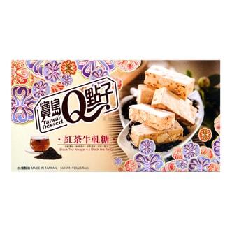 台湾 宝岛Q点子 红茶牛轧糖 100g