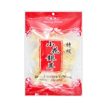 SPRING FARM Dried White Fungus 57g