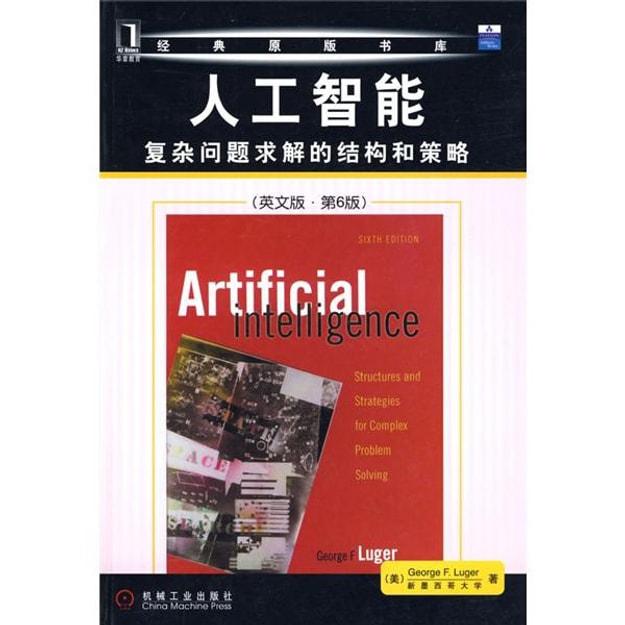 商品详情 - 人工智能:复杂问题求解的结构和策略(英文版)(第6版) - image  0
