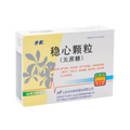 Wenxin Granule 5g*9bags