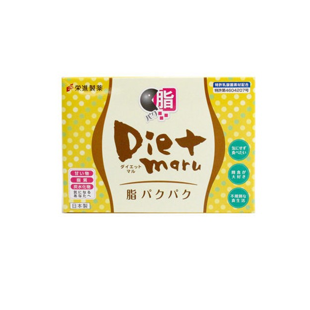 Product Detail - EISHIN Diet Maru 12g 10pcs - image  0