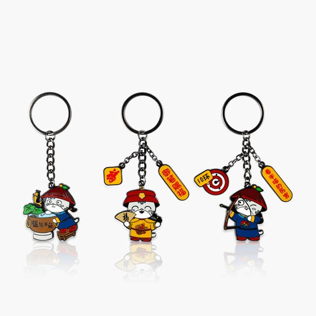 Product Detail - THE PALACE MUSEUM  Key Chain - image 0
