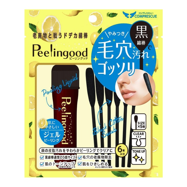 Product Detail - COMPRESCUE PeelingGood - image 0