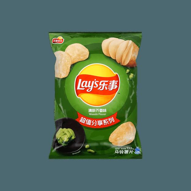 商品详情 - 【大分量 齐欢享】乐事 薯片 清新芥香味 135g - image  0
