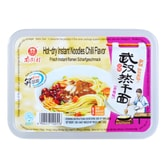 NANJIECUN Wuhan Instant Noodle Spicy Flavor 245g