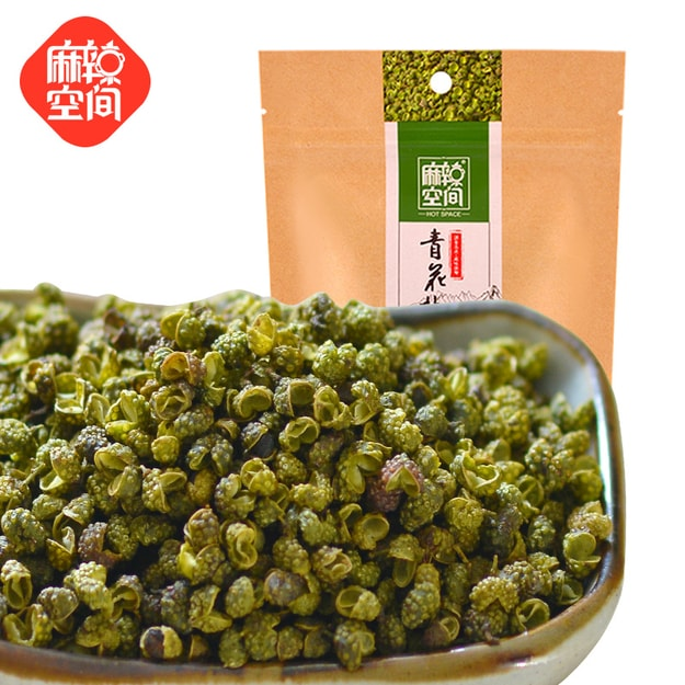 YINGNI HOT SPACE Green pepper 50g