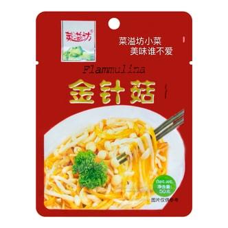 菜溢坊 小菜系列 金针菇 50g