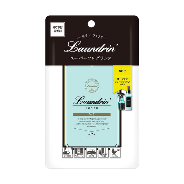 Product Detail - Fabric and Household Refresher Fragrance Packet Deodorizer No.7 1pc - image  0