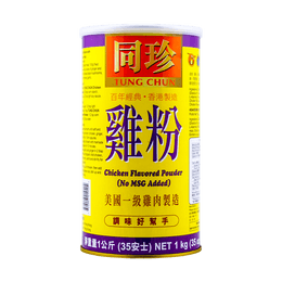 Tung Chun Premium Chicken Flavored Seasoning Powder  (不加防腐剂) 1000g