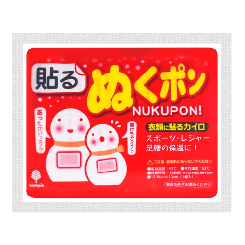 KOKUBO NUPUKON Adhesive Warmer 10 Pieces