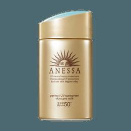 日本SHISEIDO资生堂 ANESSA安耐晒 超防水防晒霜 金瓶 中性油性肌肤适用 SPF50+ PA++++ 60ml COSME大赏第一位