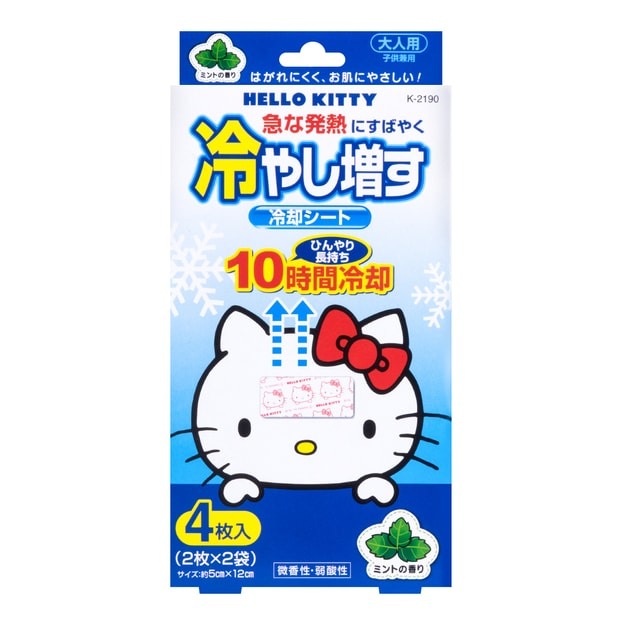 Product Detail - Hello Kitty Cooling Gel Sheets (4 sheets) - Mint Scent - image 0