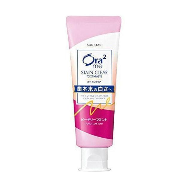 商品详情 - 日本SUNSTAR ORA2 皓乐 齿亮白净色牙膏鲜桃薄荷 130g - image  0