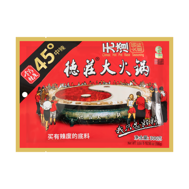 Product Detail - MORAL VILLAGE Classic Hot Pot Base Seasoning 300g - image 0