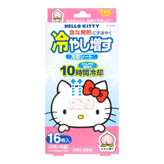 Product Detail - Hello Kitty Cooling Gel Sheets (16 sheets) - Peach Scent - image 0