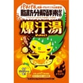 BISON Germanium Bath Yuzu Ginger Fragrance 60g
