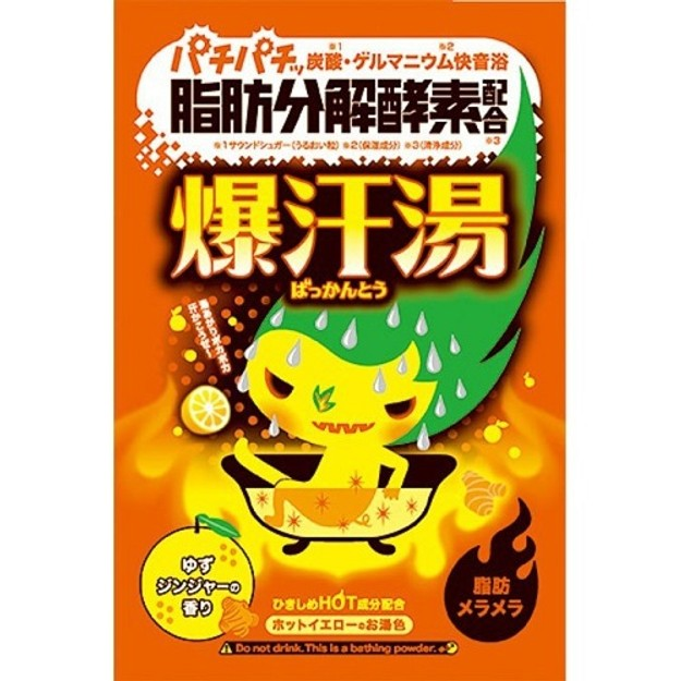 Product Detail - BISON Germanium Bath Yuzu Ginger Fragrance 60g - image  0