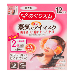 KAO MEGURISM Steam Eye Mask Unscented 12 Pieces new