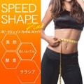 JAPANSPEED SHAPE Plus Bottom Slender /Cut & Block Weight loss Health Supplement