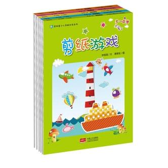 启明星少儿全脑开发丛书:幼儿潜能开发手工书(套装共5册)