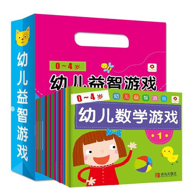 商品详情 - 邦臣小红花·0-4岁 幼儿益智游戏(套装全16册) - image  0
