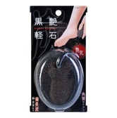 COGIT Pumice Stone Shiny Black 1pc