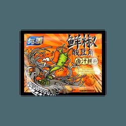 【新品首发】与美 鲜椒酸豆角卤汁拌粉 230g