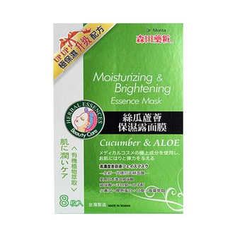 DR.MORITA Moisturizing & Brightening Essence Mask 8sheets