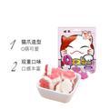 【全美最低价】【中国直邮】旺仔QQ肉垫糖 猫爪糖 葡萄酸奶味 果汁软糖小包儿童零食45g