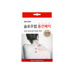 韩国 SLOWLAB 舒缓疲劳穴位贴
