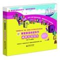 攀登英语阅读系列·神奇字母组合(套装26册 附家长手册、阅读记录+光盘)