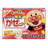 【日本直邮】MUHI 面包超人儿童感冒冲剂 12包